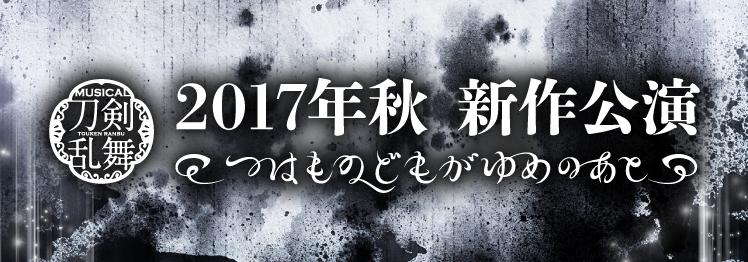 20171011_bnr_748