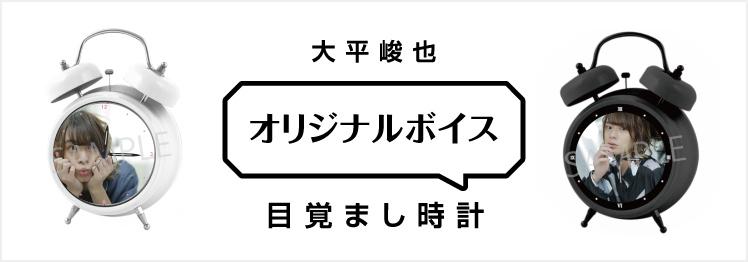 20200916_bnr_01